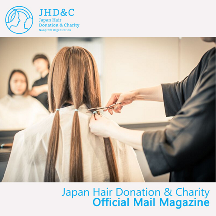 JHD&C Japan Hair Donation & Charity